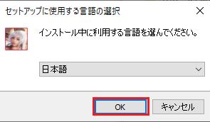 HF Patch言語選択