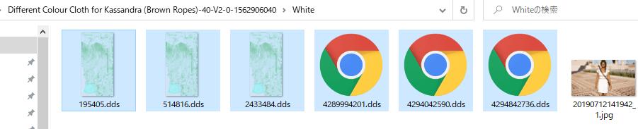 whiteのファイルの中身